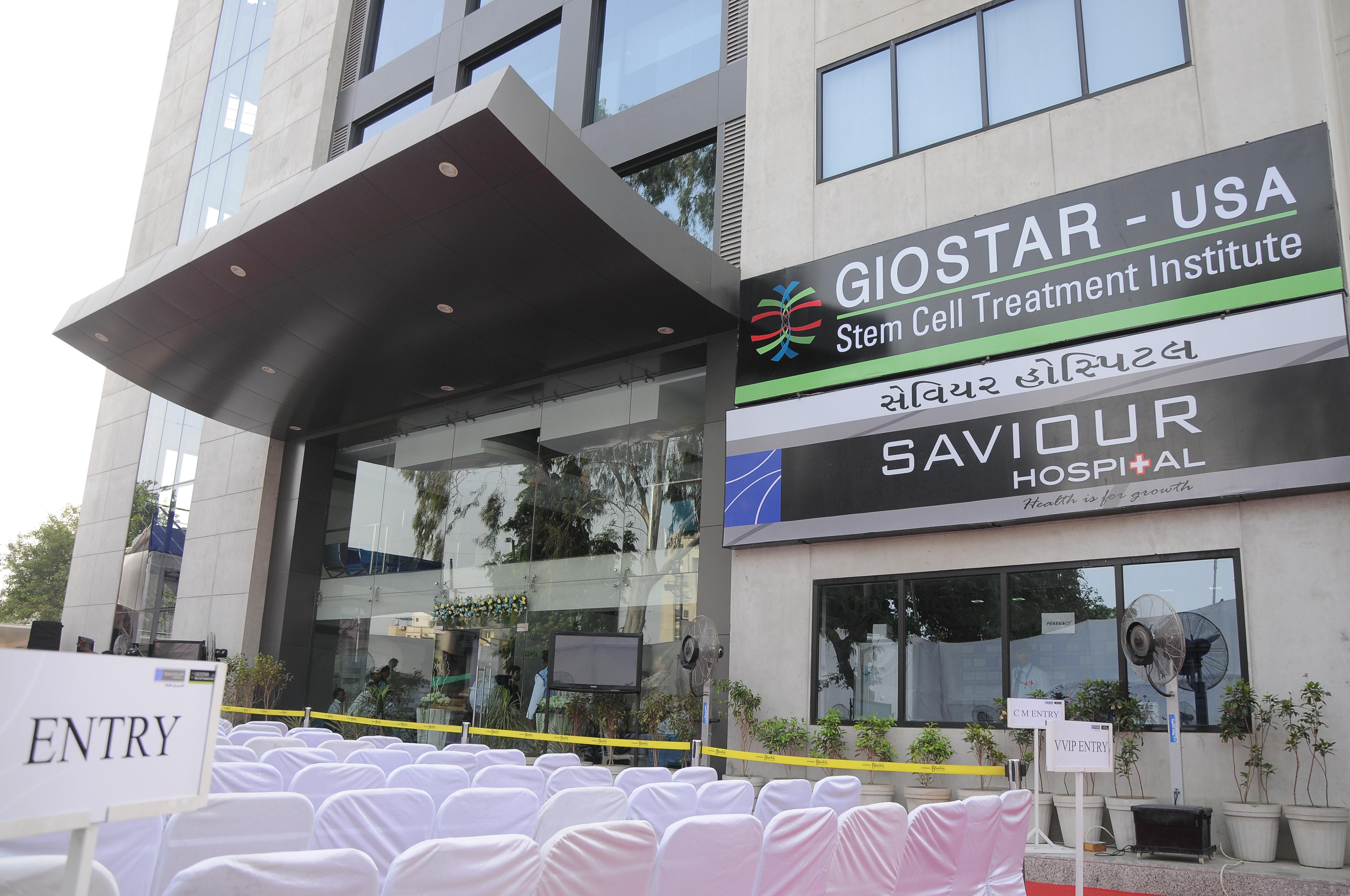 Giostar Ahmedabad Old Location Giostar