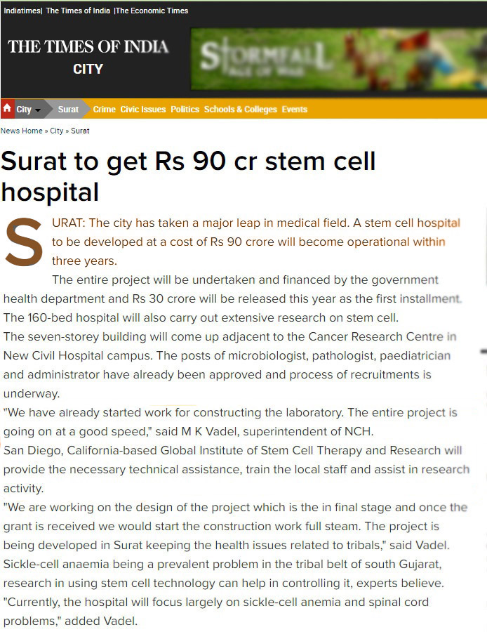 Surat to get Rs 90 cr stem cell hospital