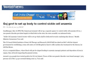 Yahoo News - Gujrat Govt To Set Up Body To Control Sickle Cell Anaemia