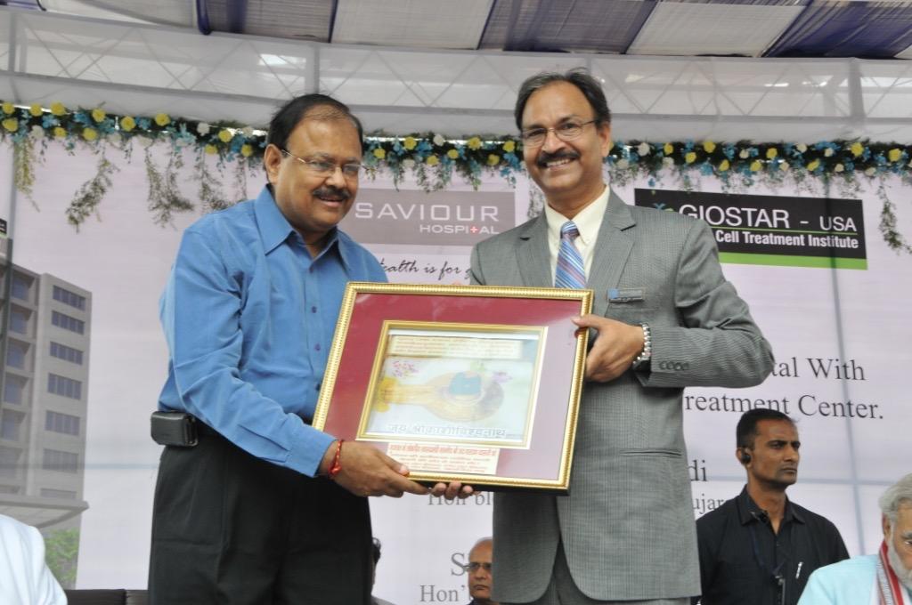 Dr Anand Srivastava At Inaugration Of Giostar Giostar