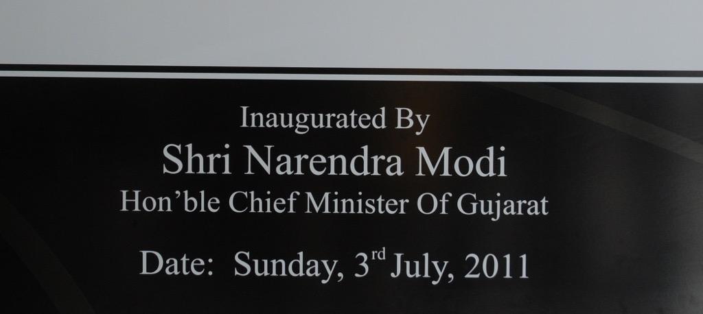Pm Narendra Modi Inaugrated Giostar Hospital Giostar