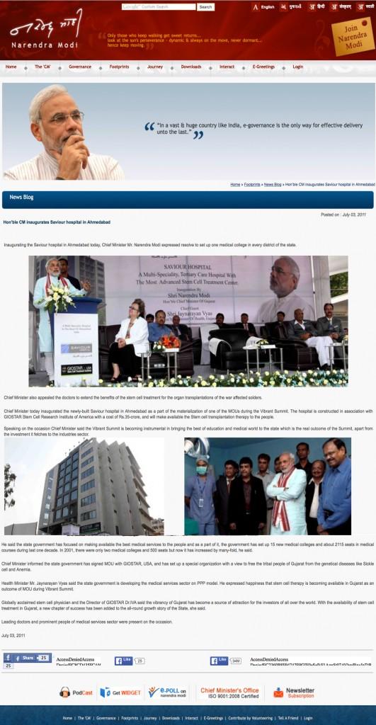GIOSTAR Saviour Hospital Ininauguration by PM Mr. Narendra Modi
