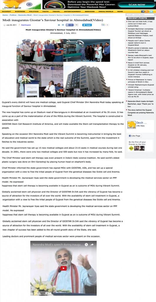 Hon'ble Prime Minister of India Mr. Narendra Modi inaugurates Giostar's Saviour hospital in Ahmedabad